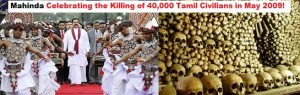 Let Us Celebrate, Let Us Mourn Too…… but We Sinhalese Celebrated and Stopped the Tamils from Mourning!
