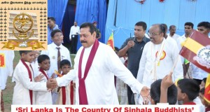 Hindus Shocked And Perturbed By BBS Statement – 'Sri Lanka Is The Country Of Sinhala Buddhists'