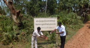 Jaffna university students commemorated death anniversary of Mulliwaikal residents