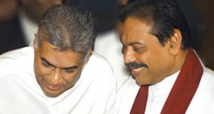 Reintroduction of 17-A more important than toppling Govt. – Ranil
